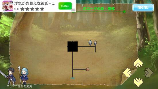 5つの人格を駆使して戦況を有利に!戦略型ボードバトルRPG「5つのネイト」