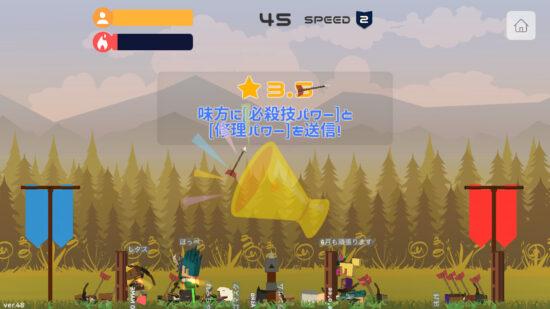 弓矢を撃ちまくって相手を倒せ!5対5のオンライン対戦ゲーム「弓矢バトルオンライン」