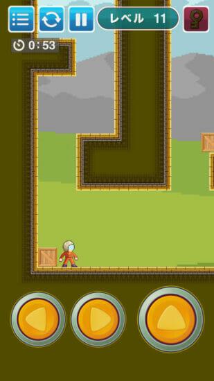 ジャンプを駆使してクリアを目指せ!高難易度2Dアクションゲーム「ジャンプーマン」