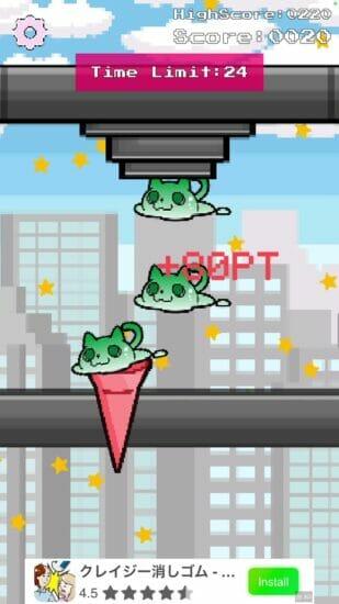 アイスをタイミングよく乗せていくカジュアルタップゲーム「アイスカップチャレンジ」
