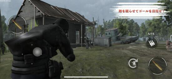 スマホ向けゲーム「ステルスミッション」が配信開始!見つかってはいけない3D潜入アクションゲーム
