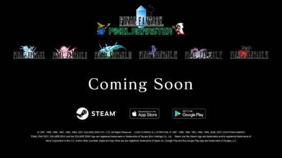「ファイナルファンタジー」から「ファイナルファンタジーVI」までの6作品が2Dリマスター化!Steam、スマホ向けに配信予定