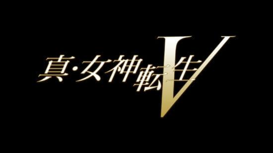 「真・女神転生Ⅴ」の発売日が11月11日に決定!約5年ぶりとなるシリーズ完全新作
