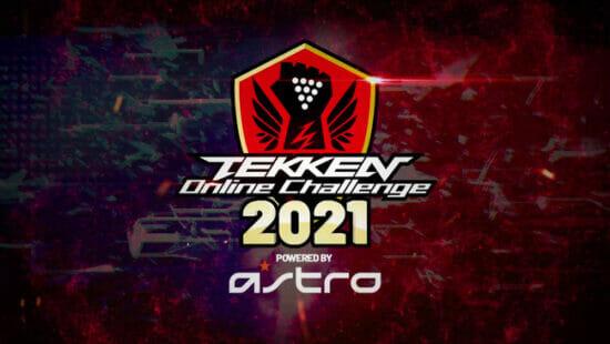 「鉄拳7」のオンラインeスポーツ大会「TEKKEN Online Challenge 2021」が開催決定!日本を含む世界14地域でランキング制を導入