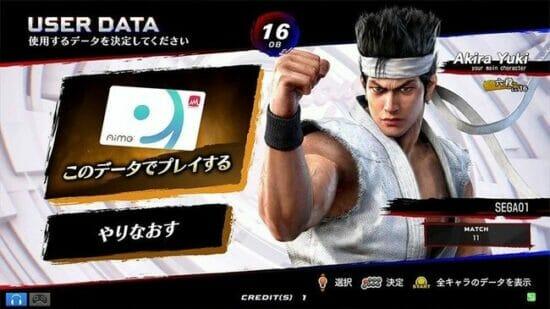 「Virtua Fighter esports」が全国のゲームセンターで稼働開始!「パスワード対戦」で他店舗の友人と遊ぶことも可能
