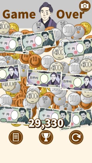 スマホ向けゲーム「パズ銭easy」が配信開始!お金をなぞって両替していく落ち物パズルゲーム