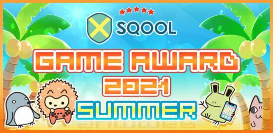 SQOOL GAME AWARD 2021 SUMMER