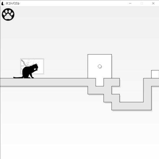 ネコが通れるように平らな道を作るスライドパズルゲーム「ネコトパズル」