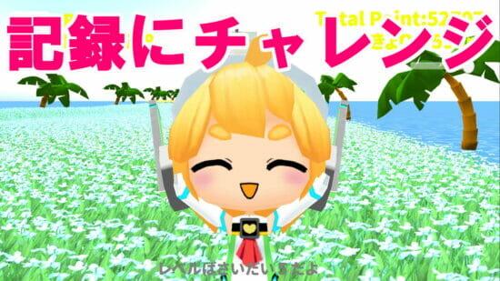 「走るクエリちゃん」が配信開始!3Dの体感とモードアップの高揚感が楽しめるカジュアルアクション