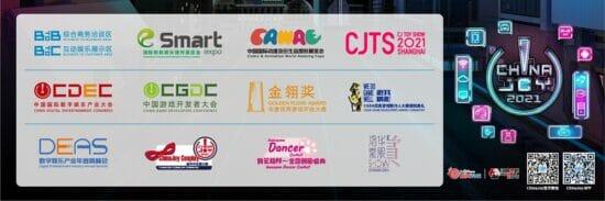 ChinaJoy2021特設コーナー