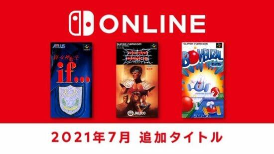 「真・女神転生if…」など3タイトルがNintendo Switch Onlineに追加!7月28日からプレイ可能に