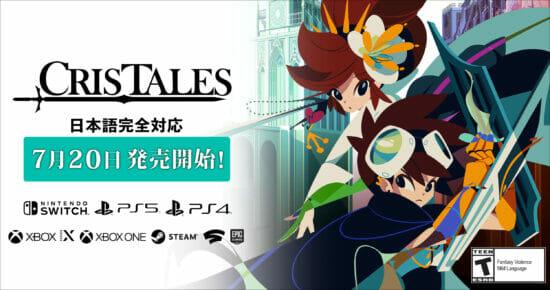 「Cris Tales」が7月20日に発売決定!過去・現在・未来を操って世界を救うファンタジーRPG