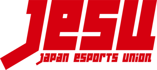eスポーツの国際大会「日本・サウジアラビア eスポーツマッチ」が10月に開催決定!「ストリートファイターV」など5タイトルが対象