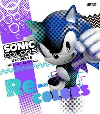 「ソニックカラーズ アルティメット」の楽曲を収録したサントラ「リ・カラーズ」が9月29日に発売決定!