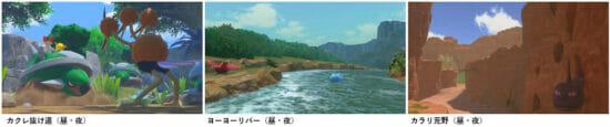「New ポケモンスナップ」の無料アップデートが8月4日に配信!新エリアや新ポケモンが追加