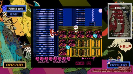 「暴れん坊天狗 & ZOMBIE NATION」が10月28日に発売決定!巻き戻しやクイックセーブなどの新機能を搭載