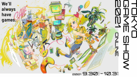 「東京ゲームショウ2021 オンライン」の特別番組が9月1日17時に配信!出展社や出展タイトルを公開