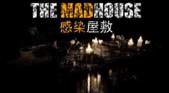 "「THE MADHOUSE | 感染屋敷」が2021年内に発売!化物の視界を""盗視""して脱出を目指すサバイバルホラーゲーム"