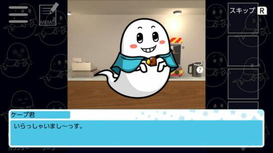 Switch「ケープ君の脱出ゲーム 3部屋目」が8月26日に配信決定!今作もADVパートはフルボイス仕様に