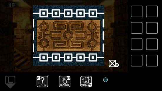 Switch向け脱出ゲーム「奇妙な遺跡からの脱出」が発売開始!