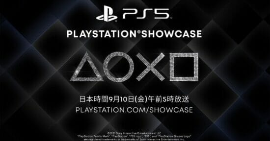 配信番組「PlayStation Showcase 2021」が9月10日午前5時から放送!発売予定のPS5タイトルの最新情報を40分にわたって紹介