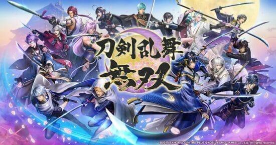 「刀剣乱舞無双」が2022年2月17日に発売決定!「刀剣乱舞」と無双シリーズがコラボした3Dアクションゲーム
