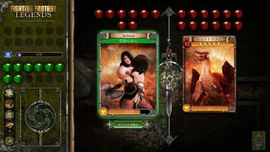 Switch「ファイティング・ファンタジー・レジェンズ」が発売!ゲームブック「ファイティング・ファンタジー」の3作をベースに再構成