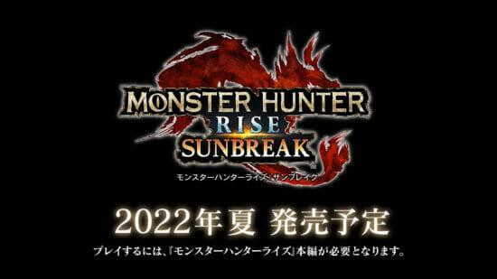 「モンスターハンターライズ:サンブレイク」が2022年夏に発売決定!新モンスターなどを追加した大型拡張コンテンツ