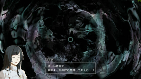 「OPUS:星歌の響き」宇宙を旅する少年と巫女を巡る、悲しくも温かいSFアドベンチャーゲーム