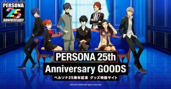 ペルソナシリーズ25周年を記念した「PERSONA 25th Anniversary GOODS特設サイト」が公開!