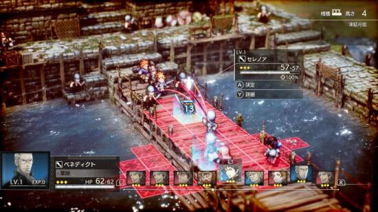 「TRIANGLE STRATEGY」が2022年3月4日に発売決定!ドット絵の進化系「HD-2D」で描かれるタクティクスRPG