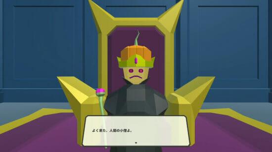 お約束を超丁寧に踏襲!元祖RPGの世界をVRで再現した「ナイトオブクイーン」