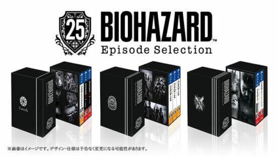 「バイオハザード 25th エピソードセレクション」が11月25日に発売!PS4版「バイオハザード」ナンバリング作品をエピソードごとに収録