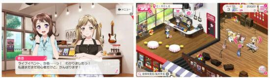 「バンドリ! ガールズバンドパーティ! for Nintendo Switch」が発売開始!オリジナル楽曲、有名アニソンなど70曲以上収録