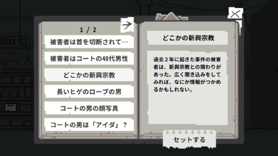 推理ADVゲーム「和階堂真の事件簿」のSwitch版、Steam版が2022年春に発売!過去3作に加え、追加エピソード「指切館の殺人」を収録