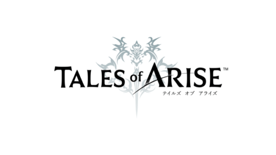 「テイルズ オブ アライズ」が発売開始!継承と進化をテーマにしたテイルズオブシリーズ25周年記念タイトル
