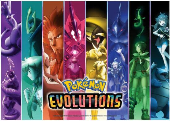ポケモン25周年を記念した新作アニメーション「Pokémon Evolutions」が公開!