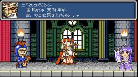 懐かしさと新しさが絶妙に融合したアクションタワーディフェンス「すすめ!! まもって騎士 姫の突撃セレナーデ」