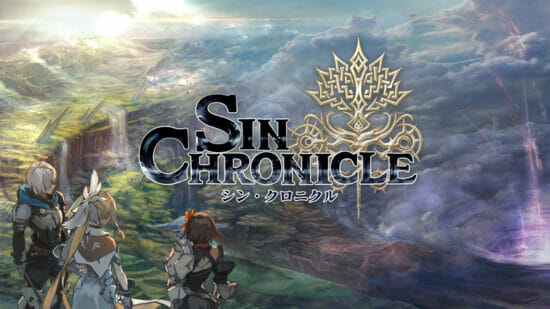 「シン・クロニクル」が12月15日に配信決定!選ぶチャンスは一度きりのシナリオ分岐型RPG