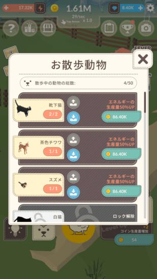 スマホ向け「Tap Tap Animal Farm !!」が配信開始!動物を増やして牧場を豊かにする放置クリッカーゲーム