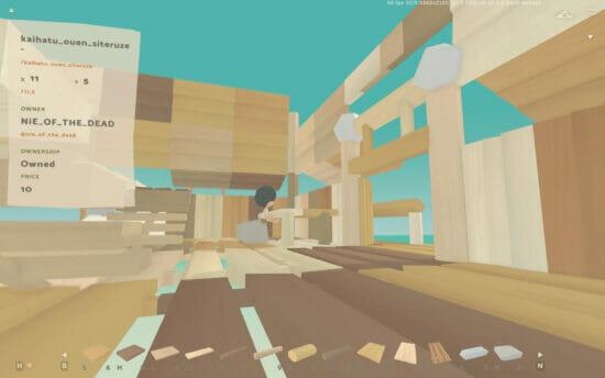 「Feelin – 建築オープンワールド」がMac App Storeで配信開始!フィールド、アイテム、建築物が全て共有のオープンワールド建築ゲーム
