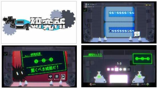 「日本ゲーム大賞 2021 アマチュア部門」の受賞作品が発表!大賞はHAL大阪の「ウニィ研究所」に決定