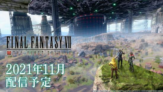 「ファイナルファンタジーVII ザ ファーストソルジャー」が11月に配信決定!「FF VII」の世界を舞台にしたバトルロイヤルゲーム