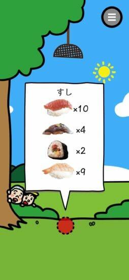 「きりんつかまえ」が配信開始!お寿司でキリンをつかまえて、リアルな日本の夏休みを体験しよう!