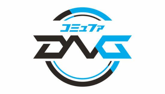 「ストリートファイターリーグ : Pro-JP 2021」が10月5日から開幕!約2ヶ月にわたるチームリーグ戦