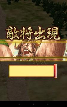 外伝・逆襲の南蛮王11