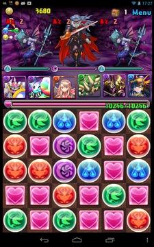 device-2013-05-31-172800