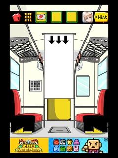 電車からの脱出 (24)