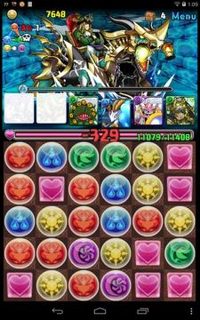 碧の海賊龍上級6
