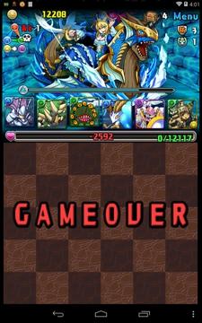 蒼の海賊龍超級15